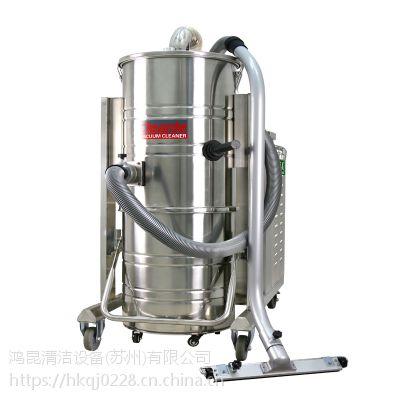 昆山洁乐美大功率吸尘器GS-5510B 工厂车间吸铁屑砂石用工业吸尘器