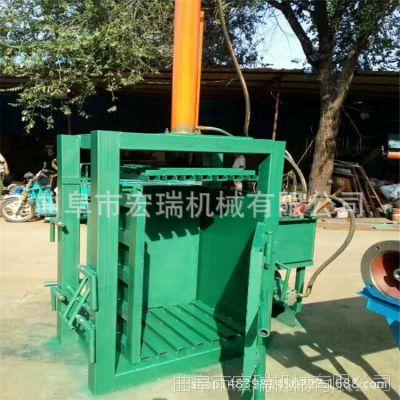 液压打包机价格优质废纸打包机哪里有卖宏瑞牌10吨立式液压压块机厂家