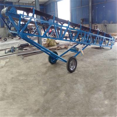650皮带输送机设备 兴亚大豆矿用大倾角输送机