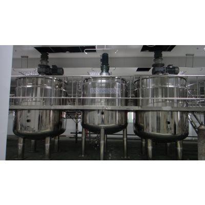 供应油漆涂料混合搅拌机 多功能搅拌机 电动立式潜水型配料罐 固液混合设备