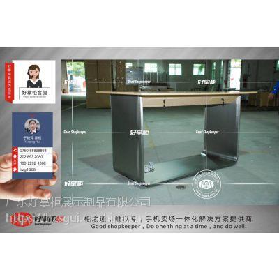 华为授权专卖店3.0不锈钢体验台定做哪家好
