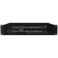 北京视声通2U带6分区MP3/FM广播功率放大器 650W服务-热线:4001882597