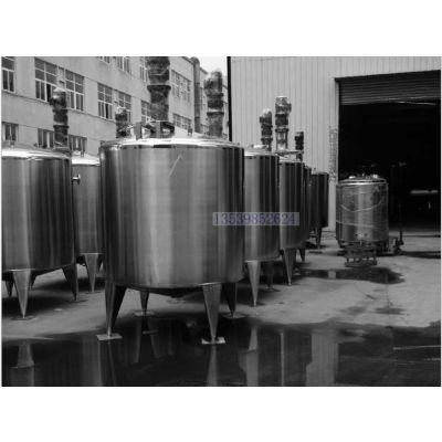 供应电动胶水混合设备 固液生产多功能搅拌机 2000L单层立式罐