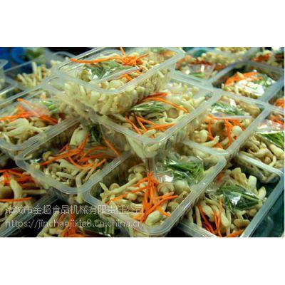 金超供应多功能蔬菜净菜气调包装机