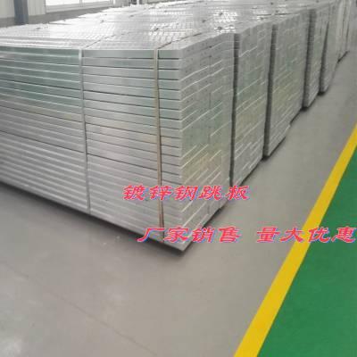 天津天应泰210-500热镀锌钢踏板