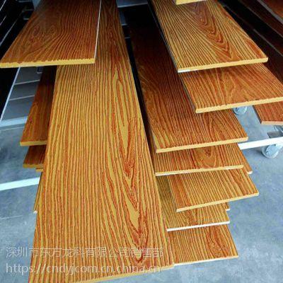 南平市个性定制木纹水泥板UV打印机/喷绘机