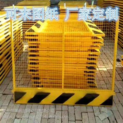 河北临边护栏网厂家定做工地围栏网规格 河北基坑栅栏价格