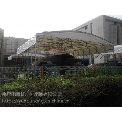 广告帐篷太阳伞折叠伞遮阳伞遮阳棚篷房定做厂家低价南京本地