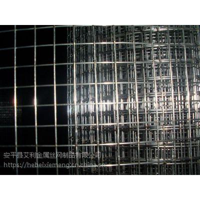 高品质艾利007不锈钢焊接网,不锈钢丝焊接网,不锈钢丝焊接网片