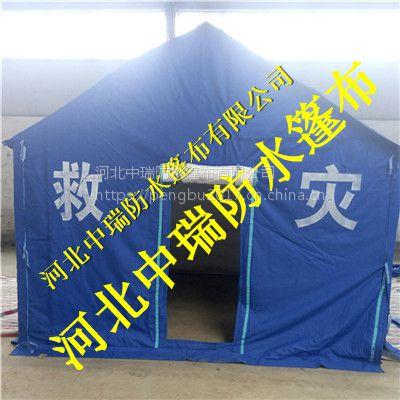 篷布工程帐篷标准救灾规格是多大