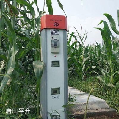 双计量智能机井控制传输器/农田灌溉智能控制装置——地下水超采综合治理