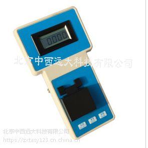 中西便携式PH计 型号:SH50-PHS-1Acc国际彩球网会员_cc国际网投贴吧_cc国际网投平台输太多钱:M19634