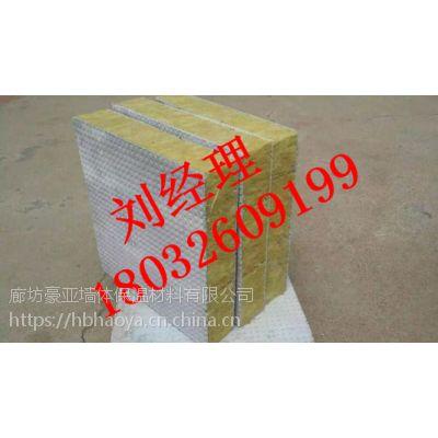 邳州市5公分岩棉防火板厂家在哪 600*600岩棉复合板密度
