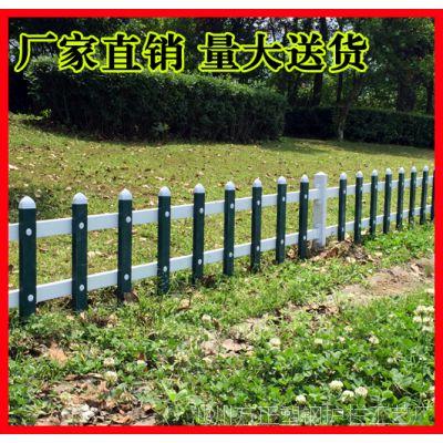 安徽PVC护栏公司 安徽PVC护栏厂家