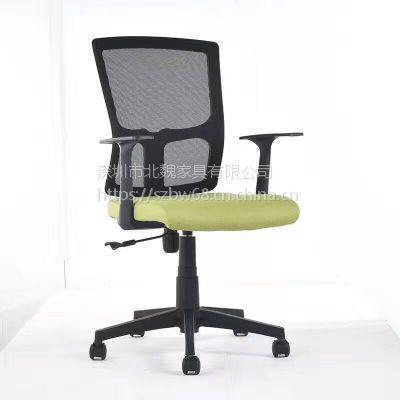 深圳普通办公桌椅价格-大品牌电脑椅-办公椅品牌排行
