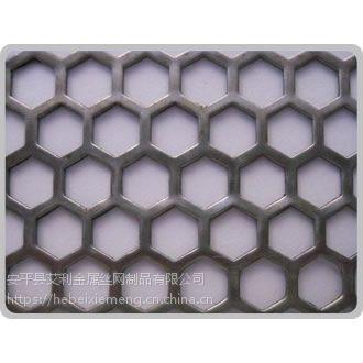 高品质040艾利不锈钢冲孔网.不锈钢冲孔网加工.不锈钢冲孔网厂