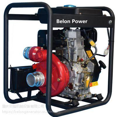 DPH80LE贝隆3寸柴油铸铁高压水泵3寸铸铁高压水泵3寸铸铁泵