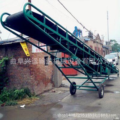 泰安市带式输送机 混凝土用皮带输送机 砂石料用槽型皮带输送机