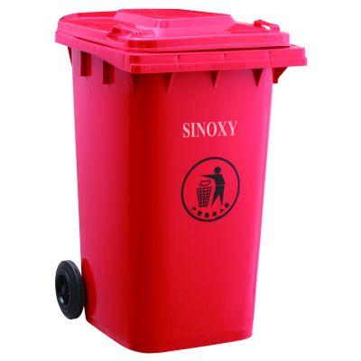 高青信源垃圾箱生产厂家桓台小区塑料分类垃圾桶240升可移动脚踏式翻盖