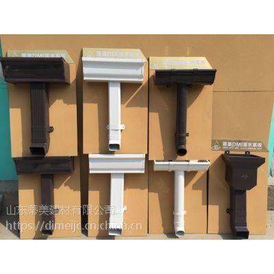成品天沟品牌 天沟公司 pvc排水管材管件生产厂家 天沟单价 金属彩铝落水系统