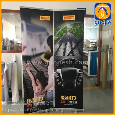 展示架80x180cmx展架 易拉宝加重型可做出口标准质量好上海工厂价格低铝合金材质结实耐劳