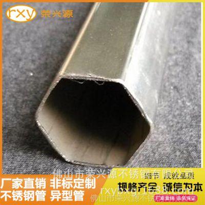 山西大同不锈钢异型管批发 304不锈钢六角管定做