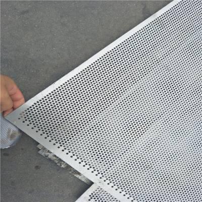 佛山冲孔板,烤漆冲孔板,卷板圆孔网图片