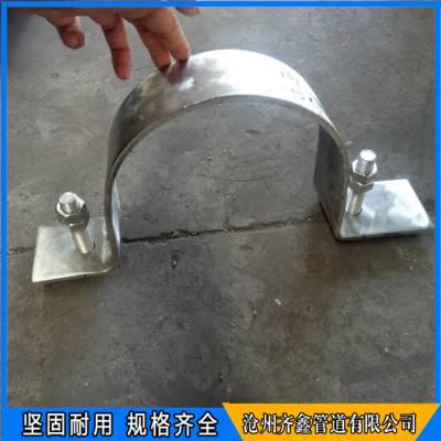 21629标准  A5双螺栓管夹 , A8三螺栓管夹