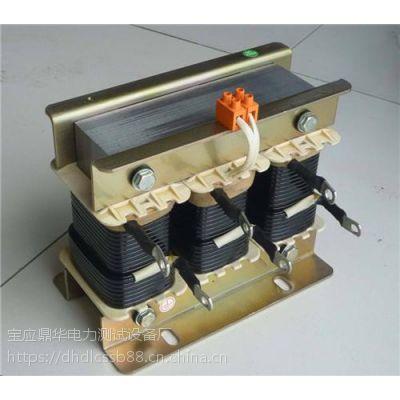 串联电抗器|宝应鼎华|串联电抗器厂家