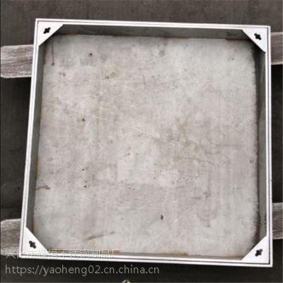 耀恒 不锈钢井盖900*900*80 304材质 201材质、隐形井盖