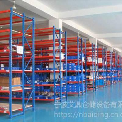 宁波艾鼎SLZ-003面料布料 货架 三立柱货架厂家 送货安装