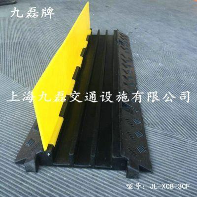 电缆防护槽板|电线防护槽板|线缆防护槽板|管道防护槽板|橡胶防护槽板|保护电缆槽板