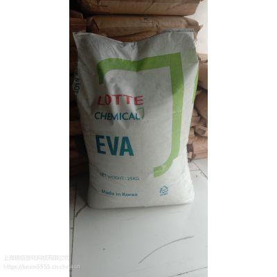 高流动发泡EVA SEETEC韩国乐天VA910 VA含量28% 溶流率400