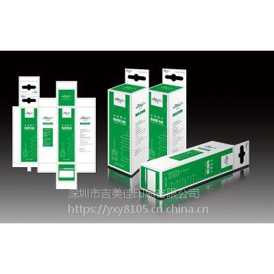 深圳纸盒 包裝盒 禮品盒打样印刷