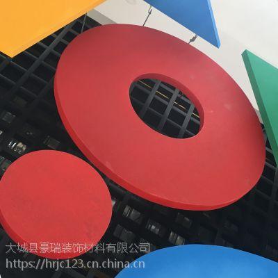 吉林玻纤板独立悬挂垂片吸音体 阻燃