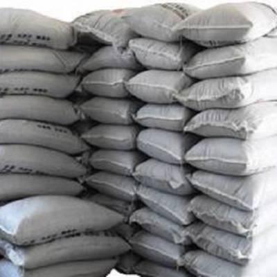 苯甲羟肟酸生产厂家直销价格