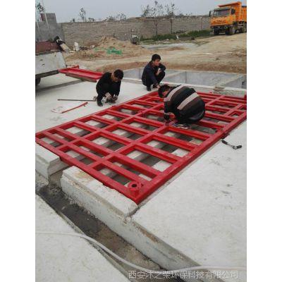 渭南固定式工程洗车台MR-150厂家直销