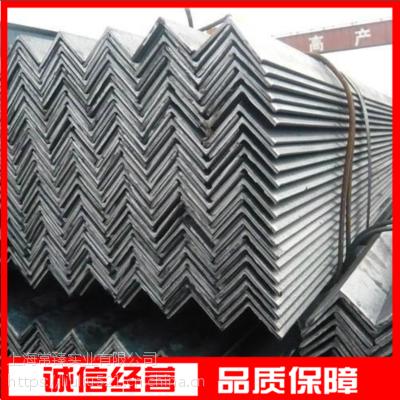 Q235B等边2#号角钢长期库存 20*20*3热轧角钢上海一级供应