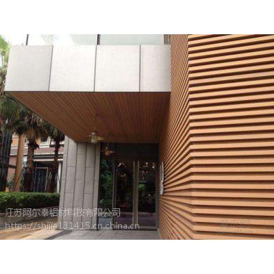 外墙装饰木纹色铝方通 外墙氟碳铝方通 江苏专业铝方通厂家