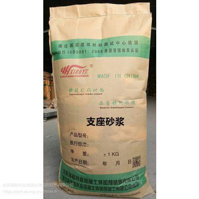 早强高强支座灌浆料有哪些性能优势《北京海岩兴业品牌》