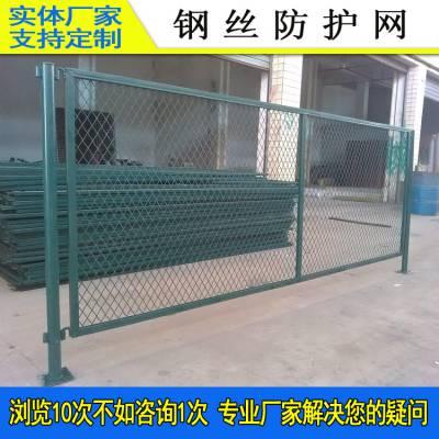 框架护栏网(带刺绳)工业区防护围栏 珠海钢板网隔离栏 智盛防护网 保税区围网