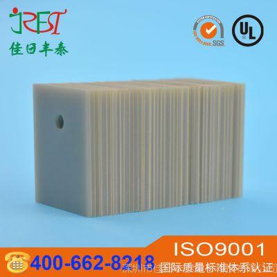 大功率氮化铝陶瓷散热片 导热绝缘ALN氮化铝陶瓷片