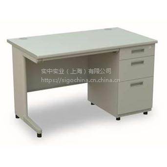 信高 写字台单边桌B-127B-D 1200×700×740mm金属电脑桌简约现代