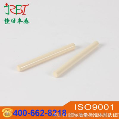氧化锆陶瓷棒 陶瓷管陶瓷螺纹结构件 氧化铝陶瓷异形件加工定制