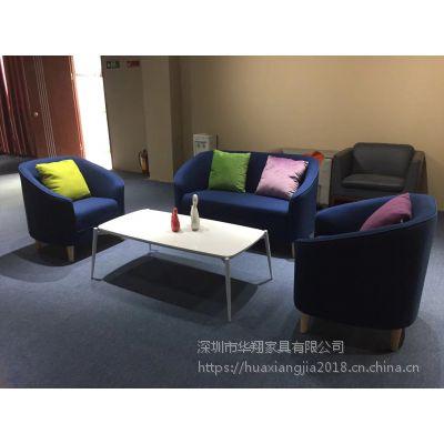 深圳华翔家具简约布艺龙岗公寓沙发定制生产