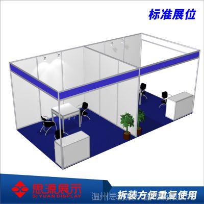 八棱柱标准展位展览摊位专用3*3标摊八棱柱展板人才市场招聘展位