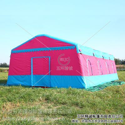 WHJC五环精诚户外PVC气柱事宴婚宴酒席流动餐厅红白喜事婚庆充气帐篷房户外大棚篷车