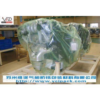 气象防锈膜/金属防锈膜/防锈PE膜/气相防锈膜/VCI防锈膜,厂家直供