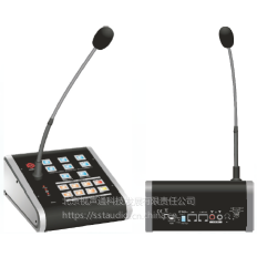 鹅颈数字音频分区寻呼话筒PM-06服务-热线: 4001882597