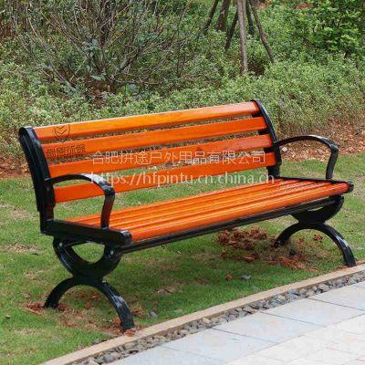 合肥户外公园椅,?景观园林椅塑木花箱,户外实木桌椅伞厂家